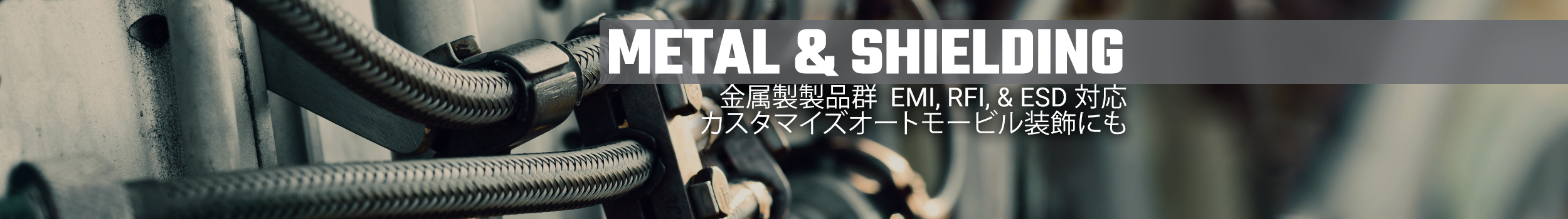 Metal shielding banner jp