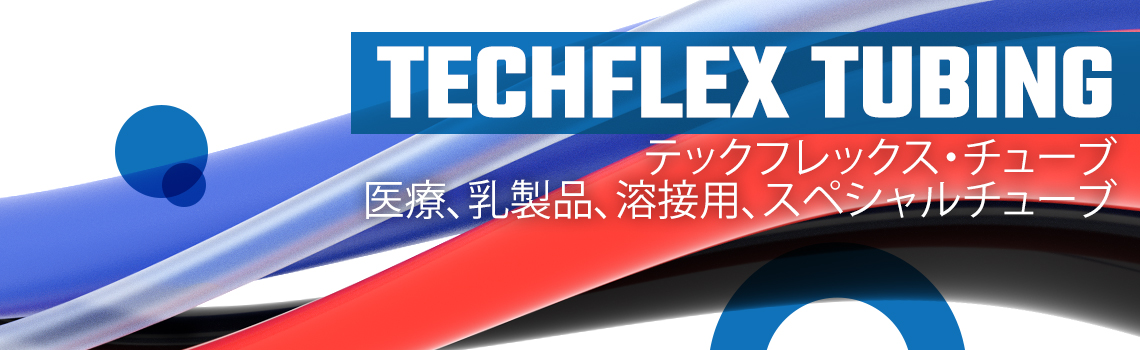 Techflex tubing banner jp mobile