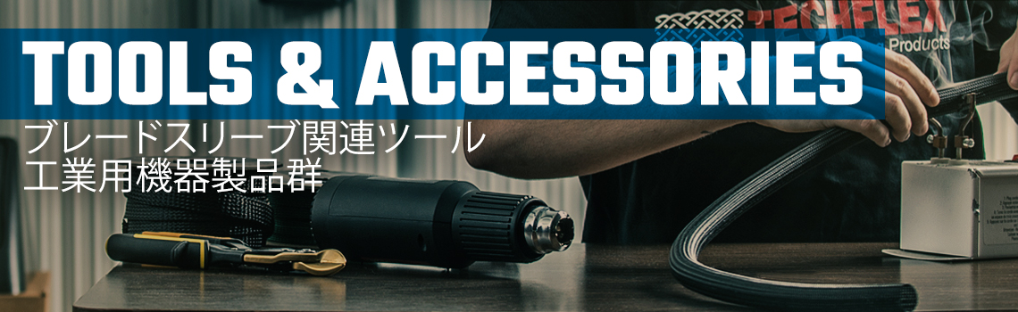 Tools accessories banner jp mobile
